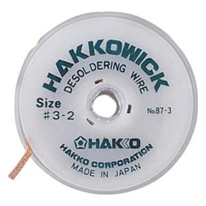 HAKK-873