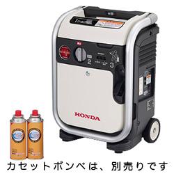 HNDA-H0001