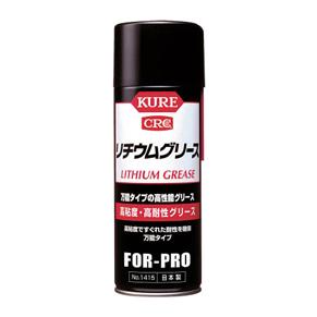 KURE-1415