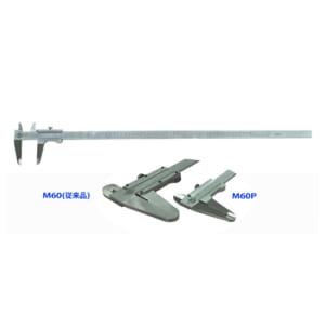 NAMR-M60P