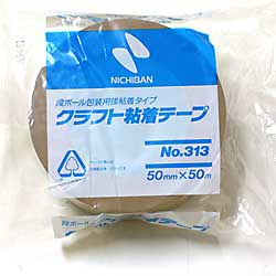 NTBN-H0111