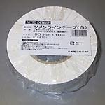 NTOD-H0075