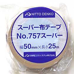 NTOD-H0109