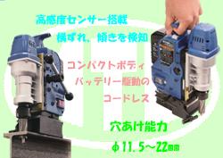 NTOK-CLA2200