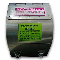 SBCR-F0081a