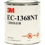 THRM-EC1368NT1L