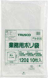 TRUS-A0120