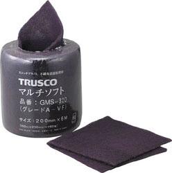 TRUS-GMS320