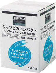 TRUS-JPC5