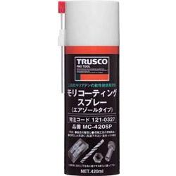 TRUS-MC420SP