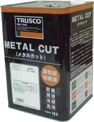 TRUS-MC50S