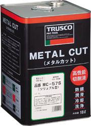 TRUS-MC75S