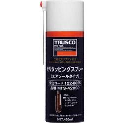 TRUS-MTS420SP