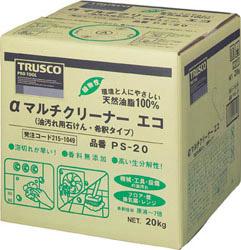 TRUS-PS20