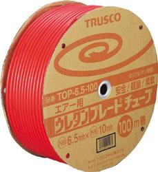 TRUS-TOP85100
