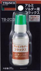 TRUS-TRZ200