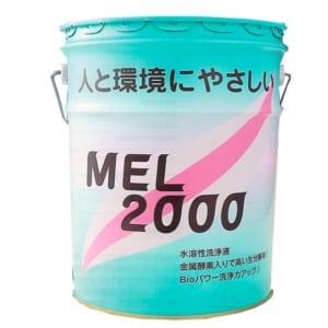 YUWA-MEL2000