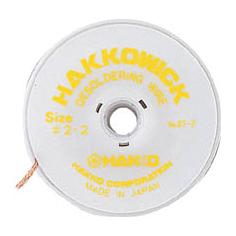 HAKK-87230