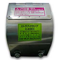 SBCR-F0081d