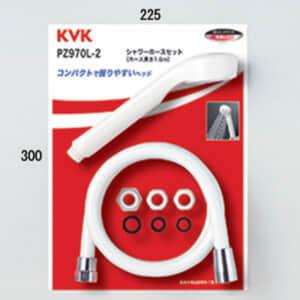 KKVK-PZ970L-2