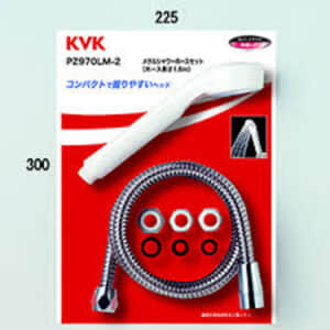 KKVK-PZ970LM-2