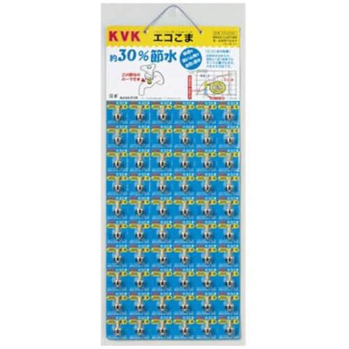 KKVK-ZK4PB15